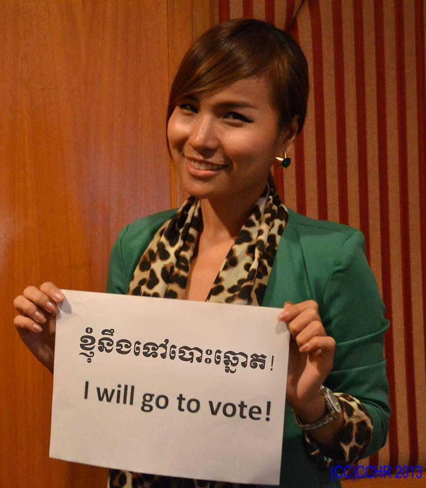 Cambodia Election 1