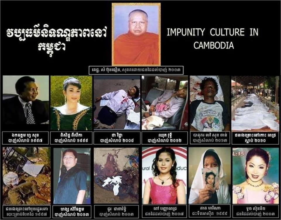 Impunity Cambodia