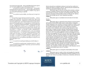 Translation of Agreement between CPP and CNRP-page-002