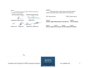 Translation of Agreement between CPP and CNRP-page-003