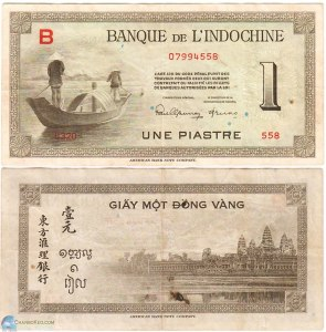 Indochina Money 1 Riel