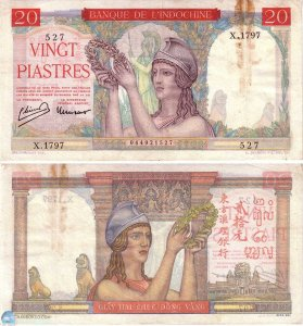 Indochina Money 20 Riels 1
