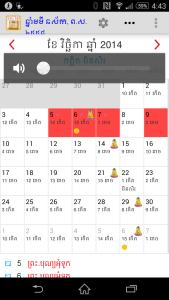 2015-01-01 23.43.09