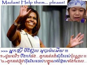 change Michell Obama