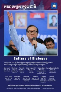 Culture of Dialogue 2