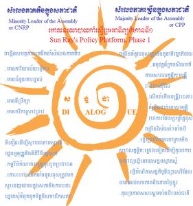 Sun Ray Policy Platform drawn by Sophoan Seng