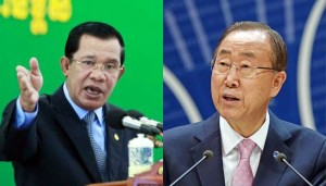 hun_sen_and_ban_ki-moon