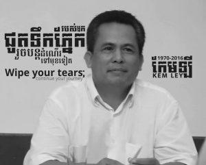 Dr Kem Ley