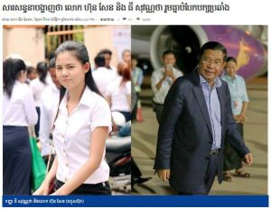 Courtesy: Phnom Penh Post in Khmer Language