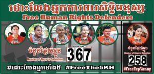FreeThe5Kh