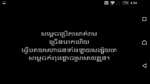 Hun Sen 5