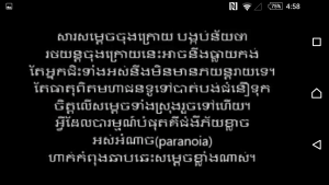 Hun Sen 8