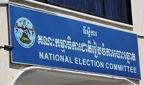 Camboda NEC