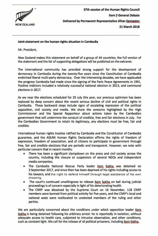 Petition Update Joint Statement On The Human Rights Situation In