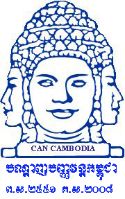 &#6036;&#6030;&#6098;&#6031;&#6070;&#6025;&#6036;&#6025;&#6098;&#6025;&#6044;&#6035;&#6098;&#6031;&#6017;&#6098;&#6040;&#6082;&#6042;<br>Cambodia Academic Network (CAN)