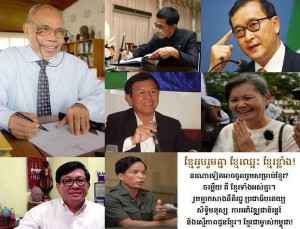 Some capable persons from Cambodia National Rescue Party (CNRP), the largest opposition party that are competing for this 28 July 2013 national election in Cambodia. Photos courtesy: facebook.com