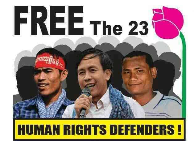 Free 23 workers