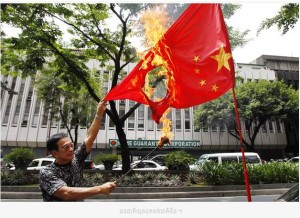 vn burning china flag