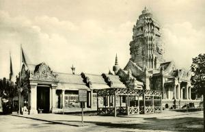 Indochina 1931 Exhibition 6