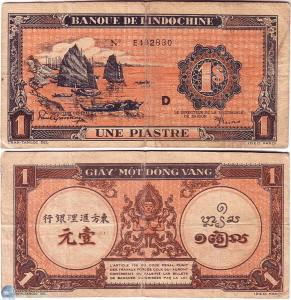 Indochina Money 1 Riel 2