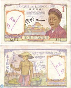 Indochina Money 1 riel 1