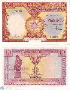 Indochina Money 10 Riels