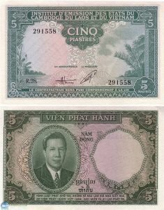 Indochina Money 5 Riels