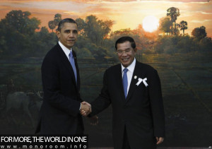 Hun Sen and Obama differences