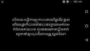 Hun Sen 3