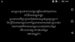 Hun Sen 4
