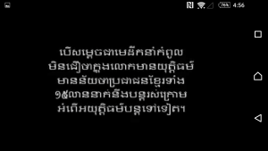 Hun Sen 6