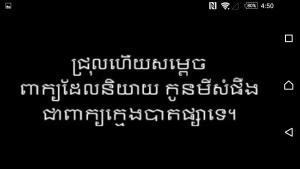Hun Sen speech 1