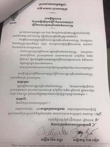Constitution Amendments 1