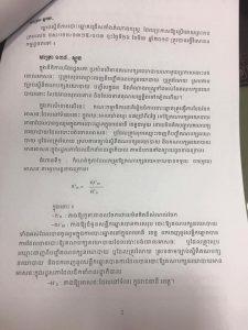 Constitution Amendments 3