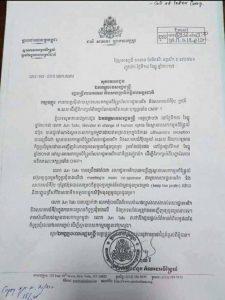 Cambodia Conundrum 1